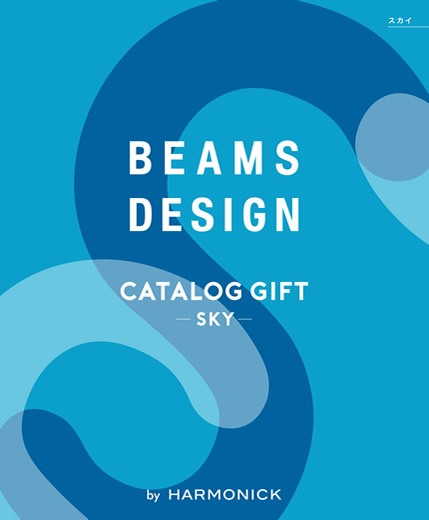 BEAMS DESIGN CATALOG GIFT【SKY】
