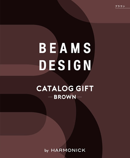 BEAMS DESIGN CATALOG GIFT【BROWN】