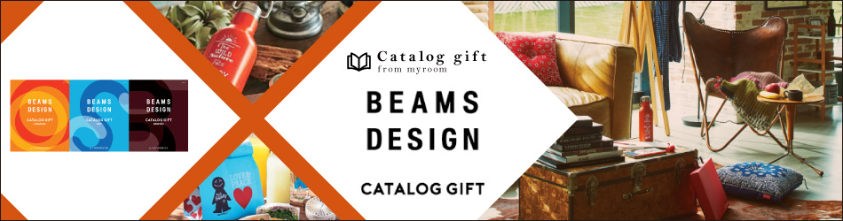 BEAMS DESIGN CATALOG GIFT